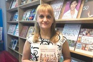 Волинянка, щоб найкраще за всіх знати про дружину падишаха Роксолану, вивчила турецьку мову