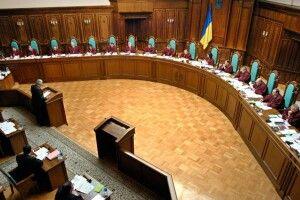 Стало відомо, що скандальне рішення КСУ не підтримали судді, призначені за квотою президента Порошенка