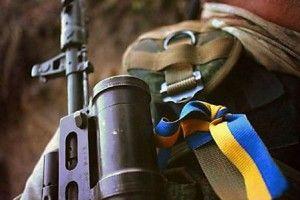 На Донбасі зник десантник-розвідник