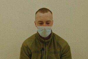 Боєць, який набухався–накурився і пішов до росіян, — із Рівненщини
