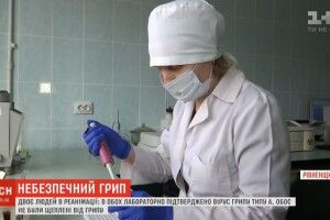 На Рівненщині двоє людей опинилися в реанімації: одна із пацієнток – вагітна