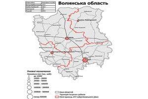 Які населені пункти увійшли до складу 4-х новоутворених районів Волині