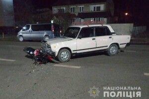 Підлітки-мотоциклісти травмувалися у ДТП