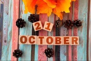 21 жовтня: свята, події, іменинники