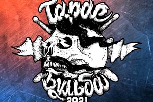 Популярний фестиваль «Тарас Бульба» у Дубно відбудеться. Але у 2021