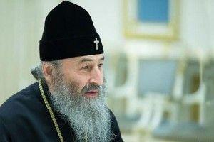 Глава УПЦ МП Онуфрій втратив титул митрополита Київського