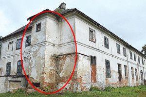 Чи доживе палац Браницьких до круглої дати?