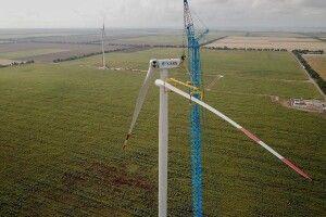 Поряд з Краматорськом скоро запрацює найпотужніша в Україні вітротурбіна