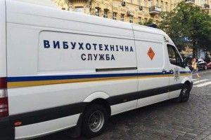 В Одесі хвиля замінувань, вибухівку шукають у ТЦ
