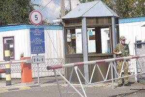 Як живе Дольськ– перше село України?