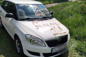 Власника іномарки наказали за парковку на газоні