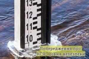 Волинським селам поблизу Прип'яті загрожує підтоплення