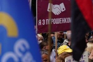 На Волині «Європейська Солідарність» проходить в усі ради, де балотувались кандидати від партії