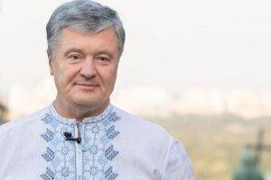 Порошенко у річницю Хрещення Руси-України: це був не лише вибір віри, але й вибір цивілізації