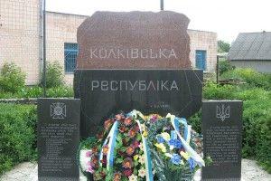 Півроку волинське містечко було столицею України