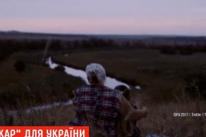 Бабуся з онуком із прифронтового села на Донбасі вирушили до Нью-Йорка, де їхній фільм змагатиметься за нагороду
