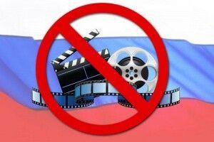 Через візити в Крим російській актрисі на 3 роки «закрили» український кордон