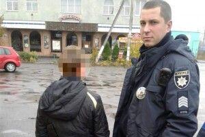 Поліцейські оперативно розшукали зниклого підлітка