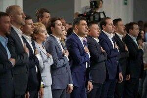 МОЛОДІ ТА ПРОФЕСІЙНІ:  «Українська стратегія Гройсмана» презентувала першу десятку лідерів*