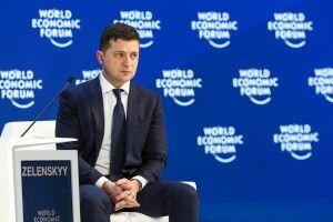 Зеленський у Давосі заявив, що Україну треба взяти в ЄС замість Великої Британії