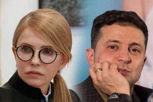 Прокидайтеся: Тимошенко побила горшки із Зеленським