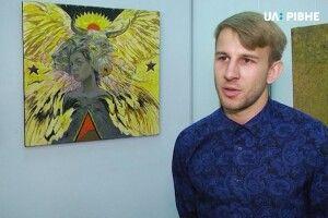 Художник з Луцька презентував у Рівному свої роботи