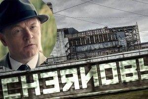 У мережі з'явився перший трейлер американського серіалу «Чорнобиль»