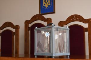 Реформований Волинський апеляційний суд очолив Петро Філюк (Фото, відео)