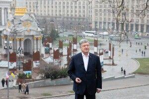 Петро Порошенко: «Ми народжені для того, щоб бути вільними» (відео)