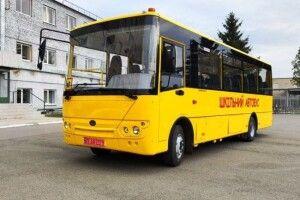 У волинські школи передадуть 15 автобусів