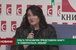 Національна рада почала наступ на телеканал «Еспресо»