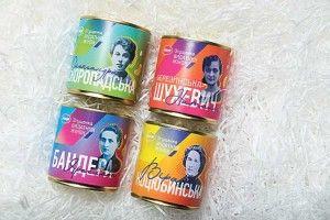 Дружин Бандери іШухевича зобразили на… банках згущеного молока