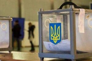 У Рівненській області жінка не пустила чоловіка на вибори, щоб не проголосував за не її кандидата