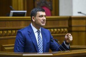 «Українська стратегія» Гройсмана: чим відрізняється нова політична сила прем'єра