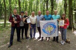 Волинські географи перемогли у Вінниці
