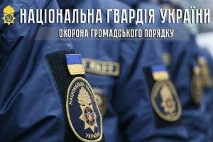У Луцьку на території ліцею затримали чоловіка з наркотичною речовиною та пістолетом