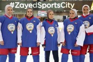 За жіночу збірну Кувейту з хокею грають одразу п'ятеро сестер, серед яких - трійнята