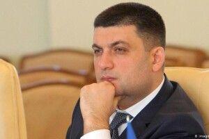 Прем'єр-міністр України сьогодні на Волинь не приїде