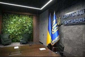 Джунглі до стелі:  який ремонт у своєму Офісі зробив глава держави
