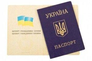 Президент Зеленський надав громадянство 11 іноземцям, які воювали на Донбасі за Україну