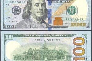 Погоріла нахабарі у100доларів