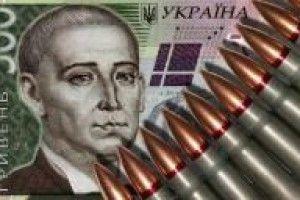 Більше 21 мільйона гривень військового збору сплатили у січні волиняни