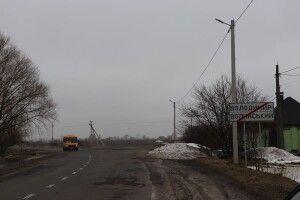 Ремонтуватимуть дорогу з Володимира-Волинського до Зимного