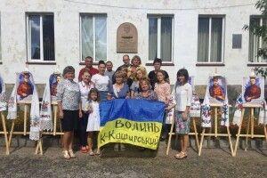 У Камінь-Каширську пропонують познайомитися з військовою елітою української революції