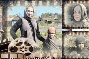 Фільм «Пофарбоване пташеня», який знімали у волинських Сваловичах, увійшов у конкурсні програми двох міжнародних кінофестивалів (Відео)