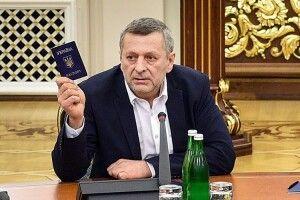 Нардеп на карантині  вчить українську мову