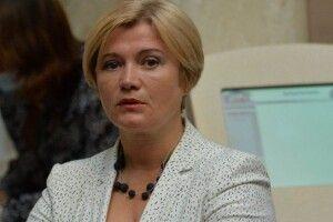 Ірина Геращенко: «Європейська Солідарність» не дозволить Зеленському запровадити в Україні цензуру