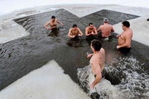 Щоб купання наВодохреще принесло зцілення