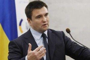 «Ручник» не допоможе. Антиолігархічний закон у поточній редакції закриває для України ЄС і НАТО — Клімкін
