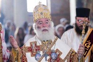 Третя православна церква визнала ПЦУ!